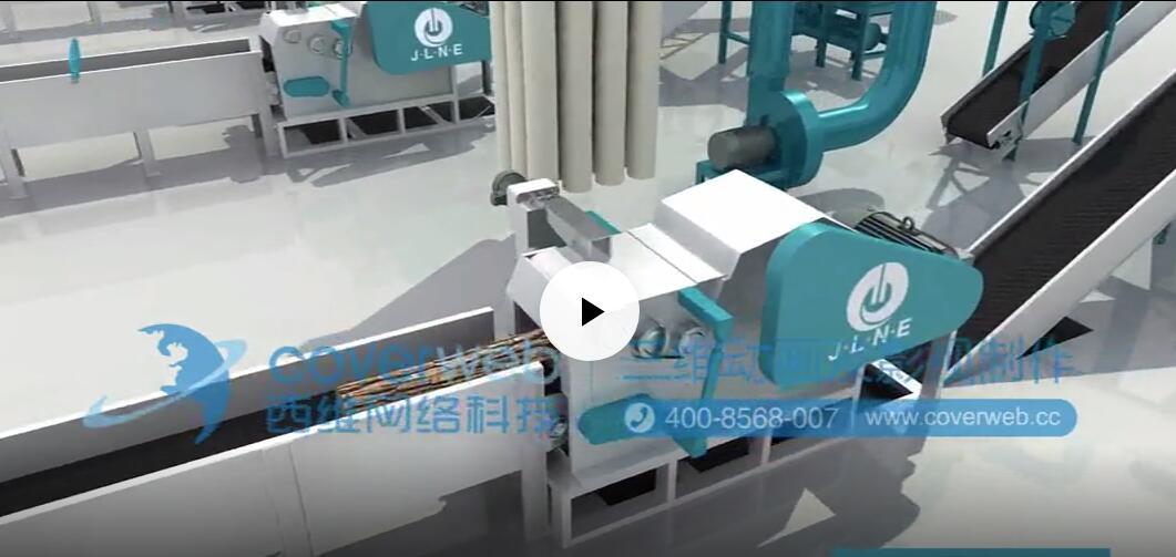 机械三维动画制作